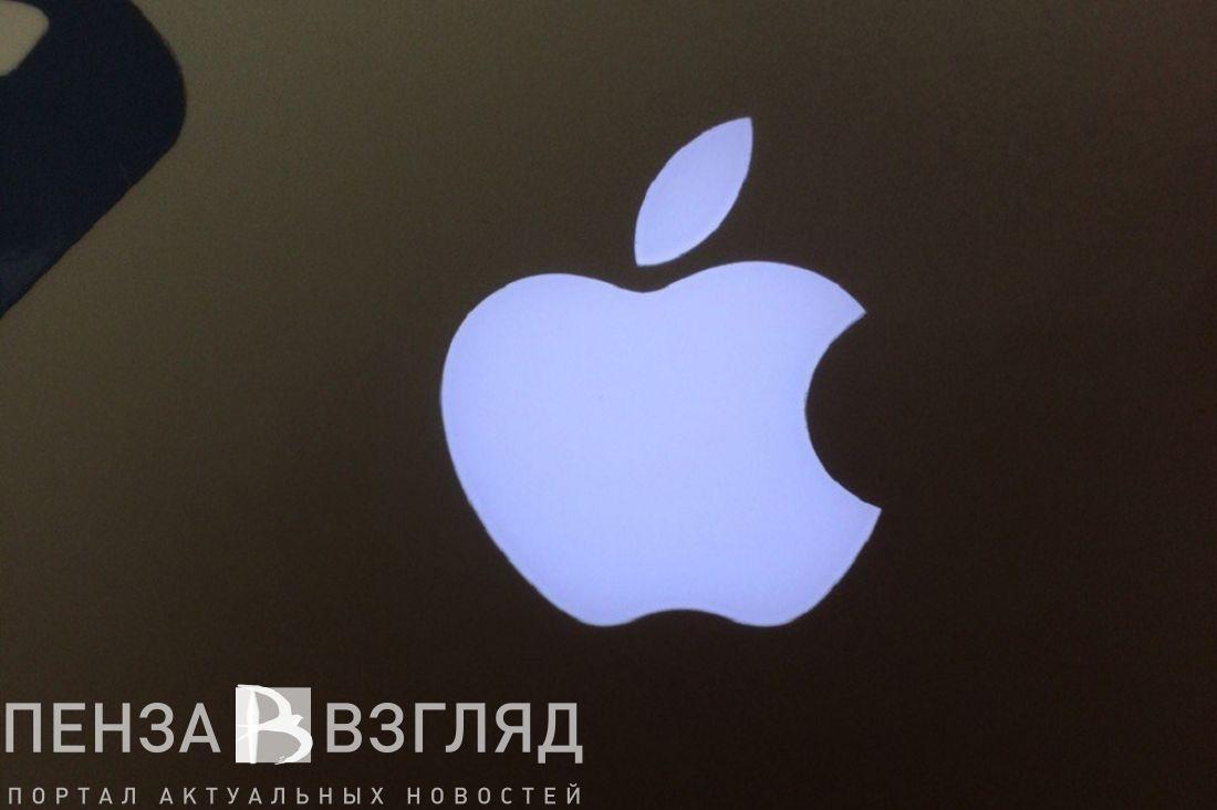 Iphone 8 станет самым дорогим смартфоном Apple на российском рынке