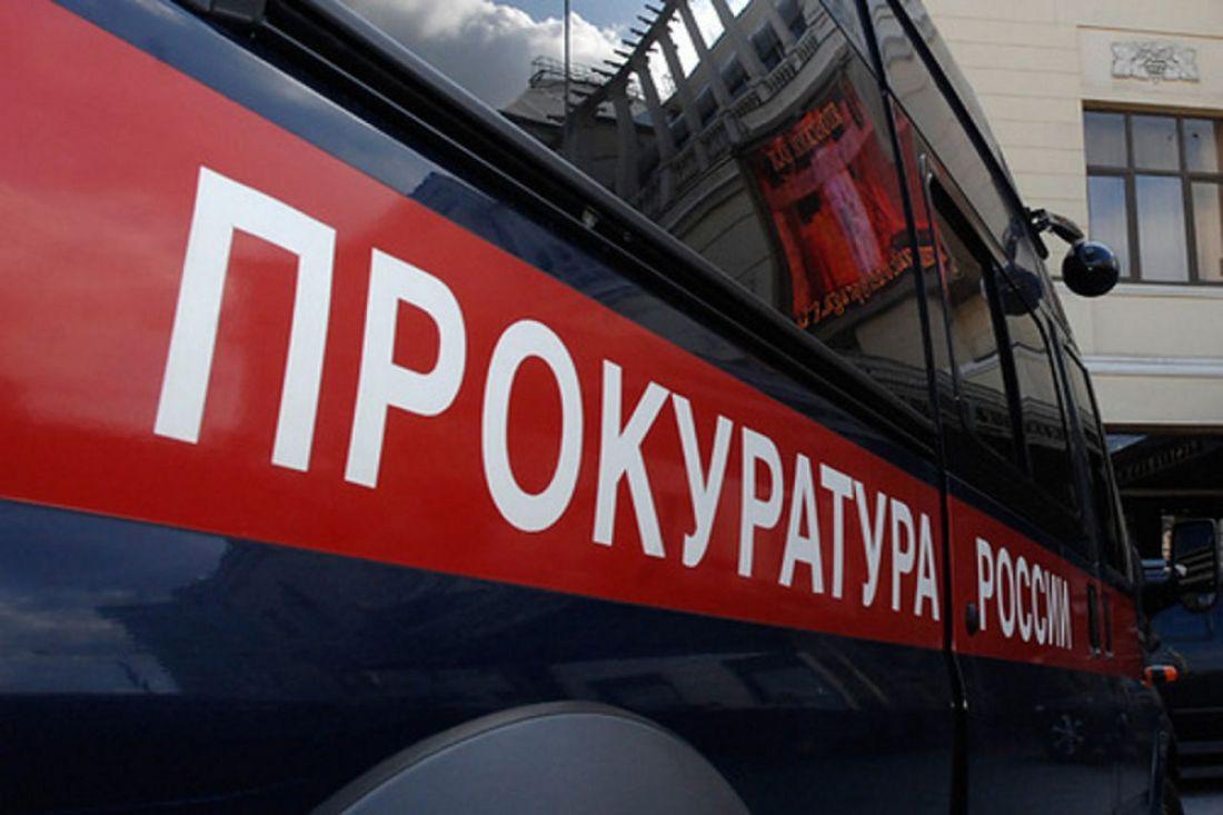 ВНеверкино начальника отдела ПФР сократили из-за дочери