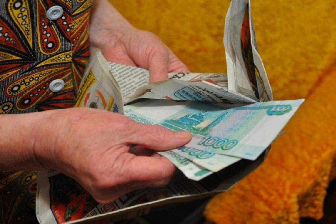 ВПензе после ухода «соцработников» пенсионерка недосчиталась 80 тыс. руб.