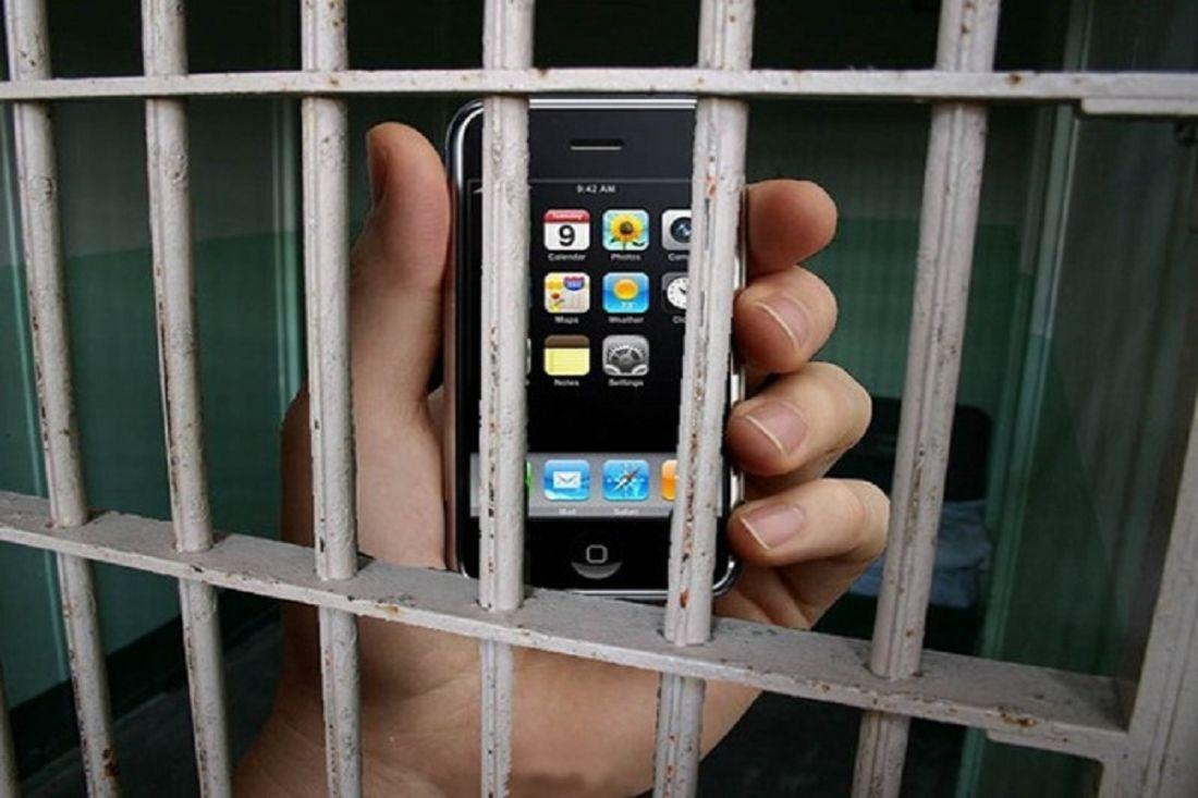 ВАстрахани осудили группу телефонных мошенников