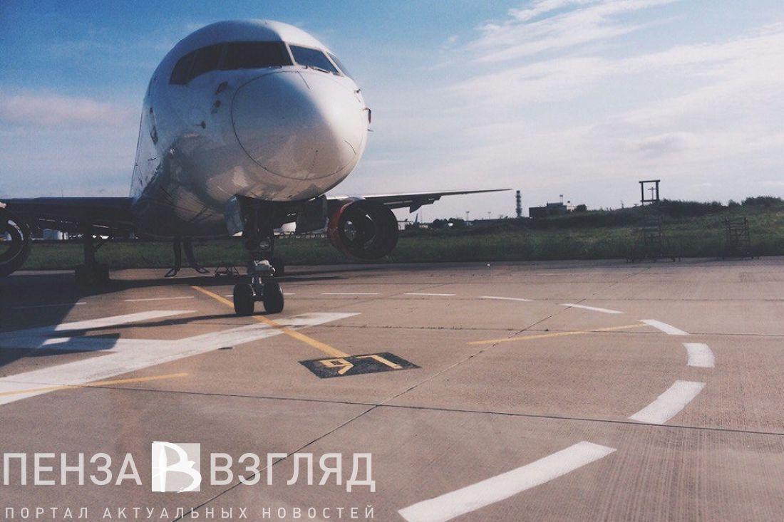 Самолет пенза билет из ново уренгой москва билеты самолетом