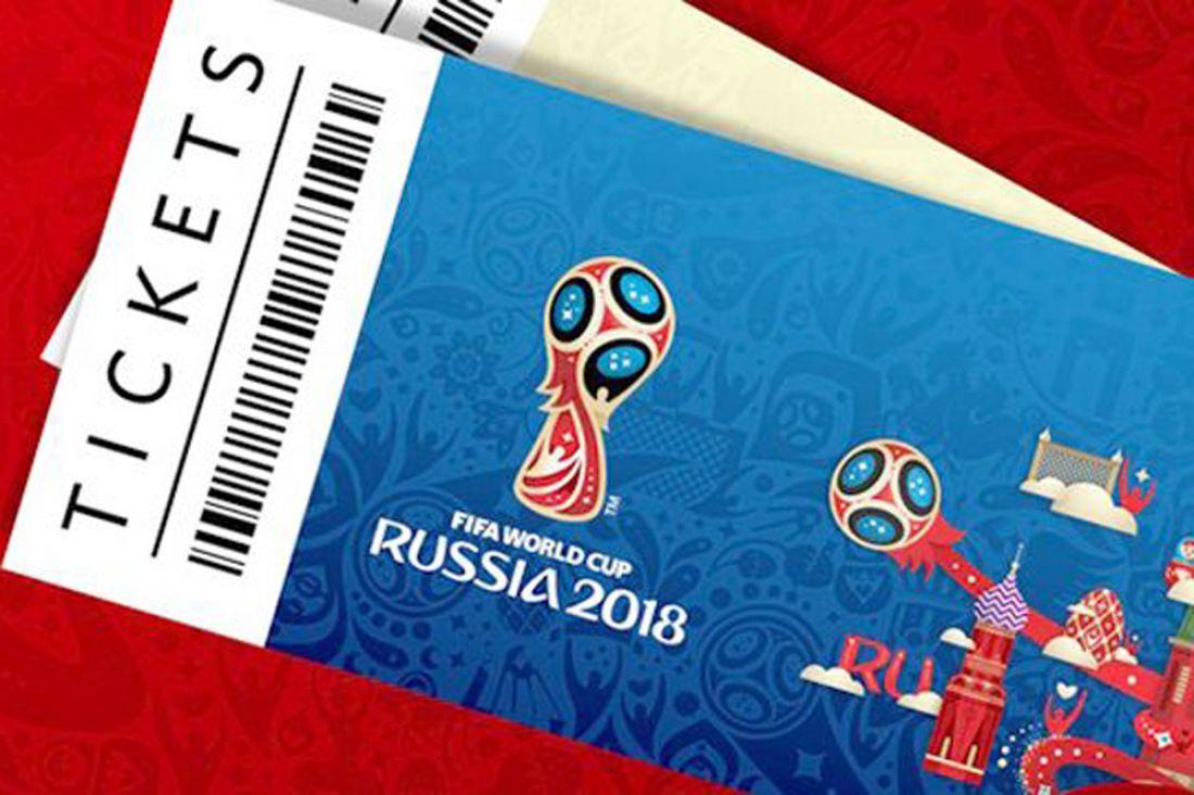 Билеты На Чемпионат Мира По Футболу 2018 В Петербурге