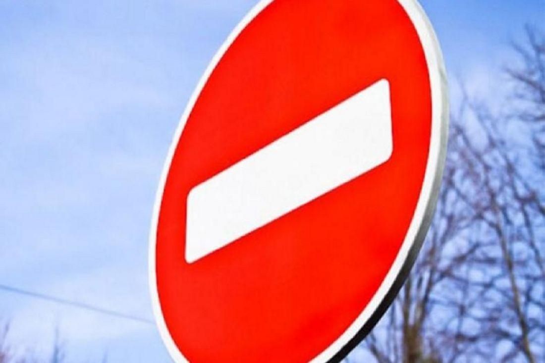 4ноября пензенцы несмогут припарковаться иездить вцентре города