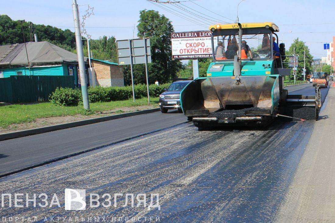 ВПензенской области проведены аукционы повсем объектам врамках проекта «БКД»