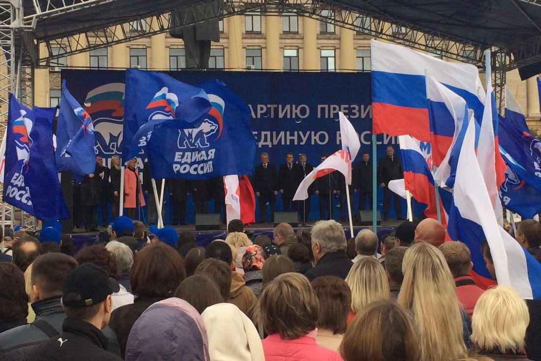«Единая Россия» набирает обороты: партия получила 54,28% голосов