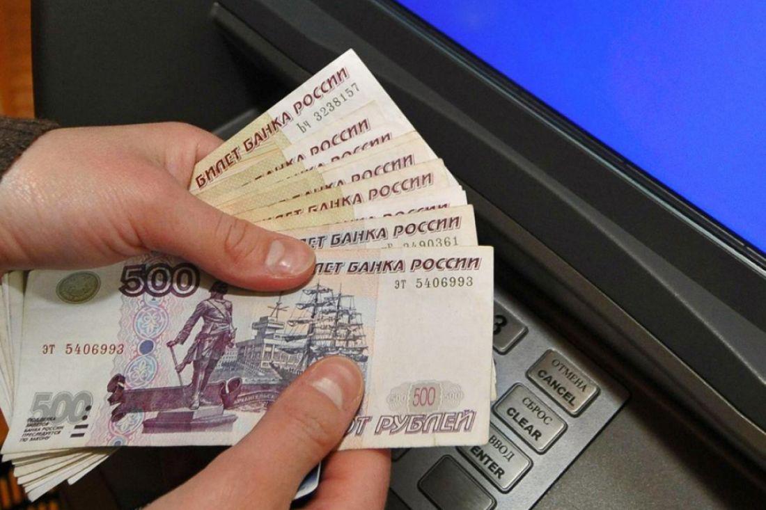Пензенец потратил деньги, которые отыскал вбанкомате наулице Антонова
