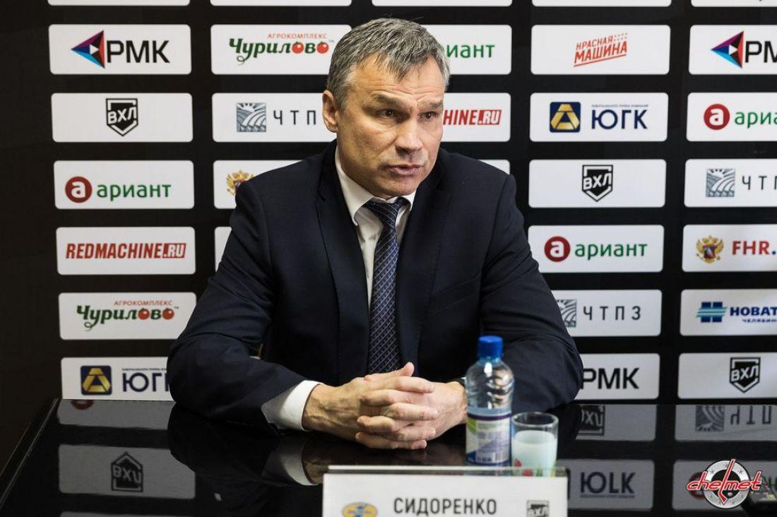 Тренер пензенского «Дизеля» заносит выездную серию вактив