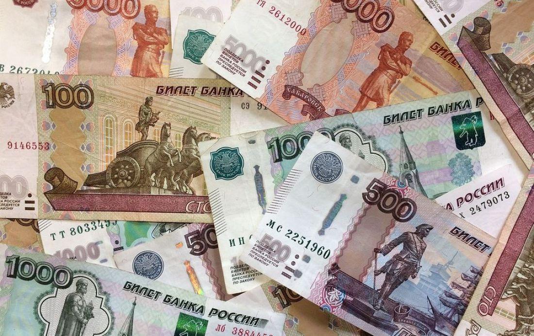 кредитные банки пенза уральский банк кредитная оформить