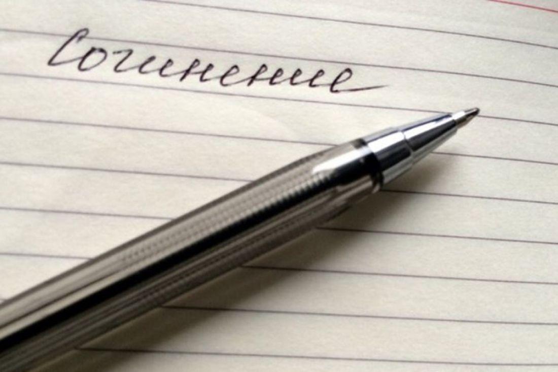 Ярославские выпускники будут писать итоговое сочинение либо изложение