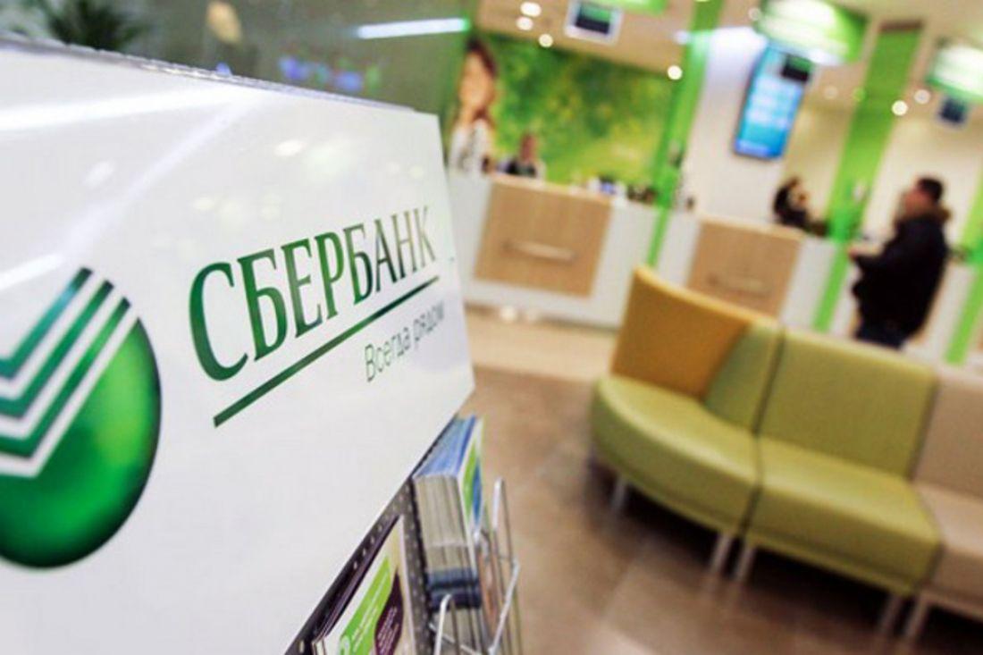Сберегательный банк приступил квыдаче кредитов аграриям составкой не неменее 5% годовых