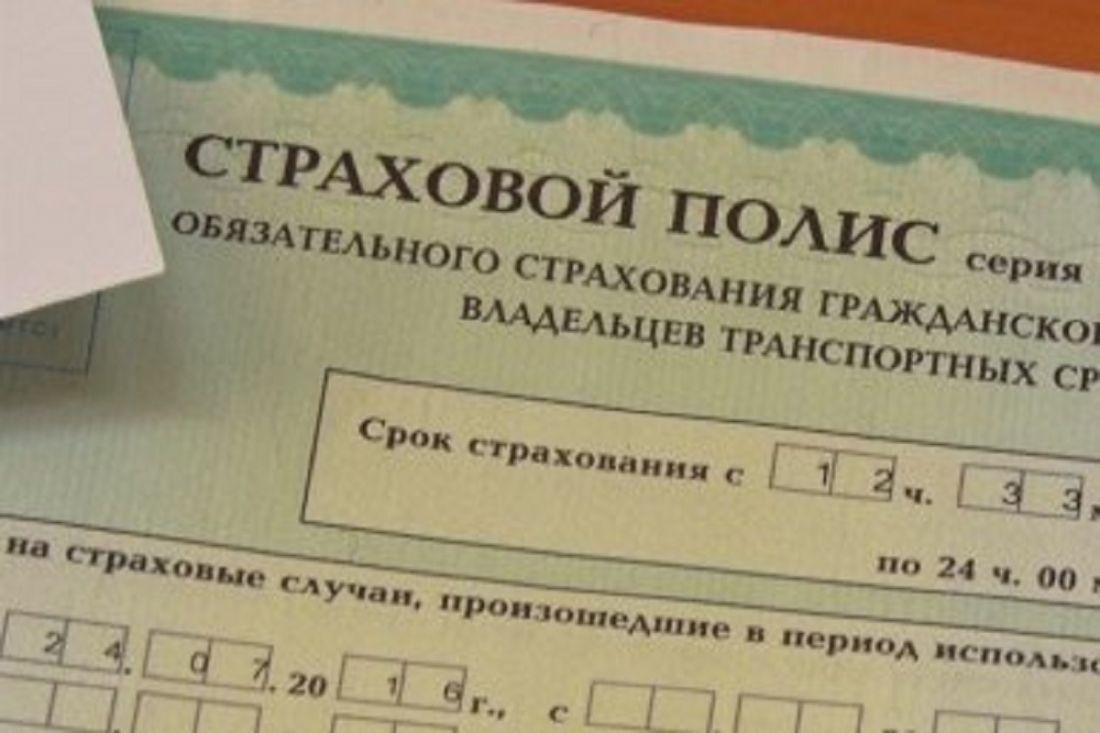 Работник страховой компании присвоил около 2 млн руб.