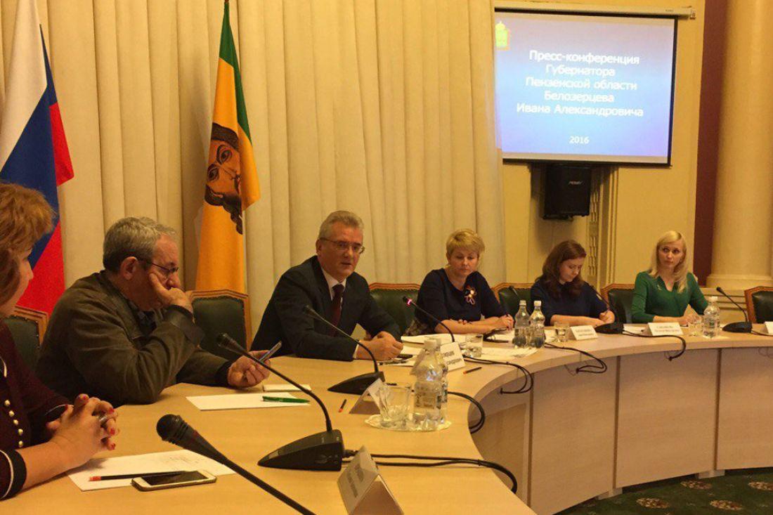 Пензенский губернатор подведет результаты года напресс-конференции 26декабря