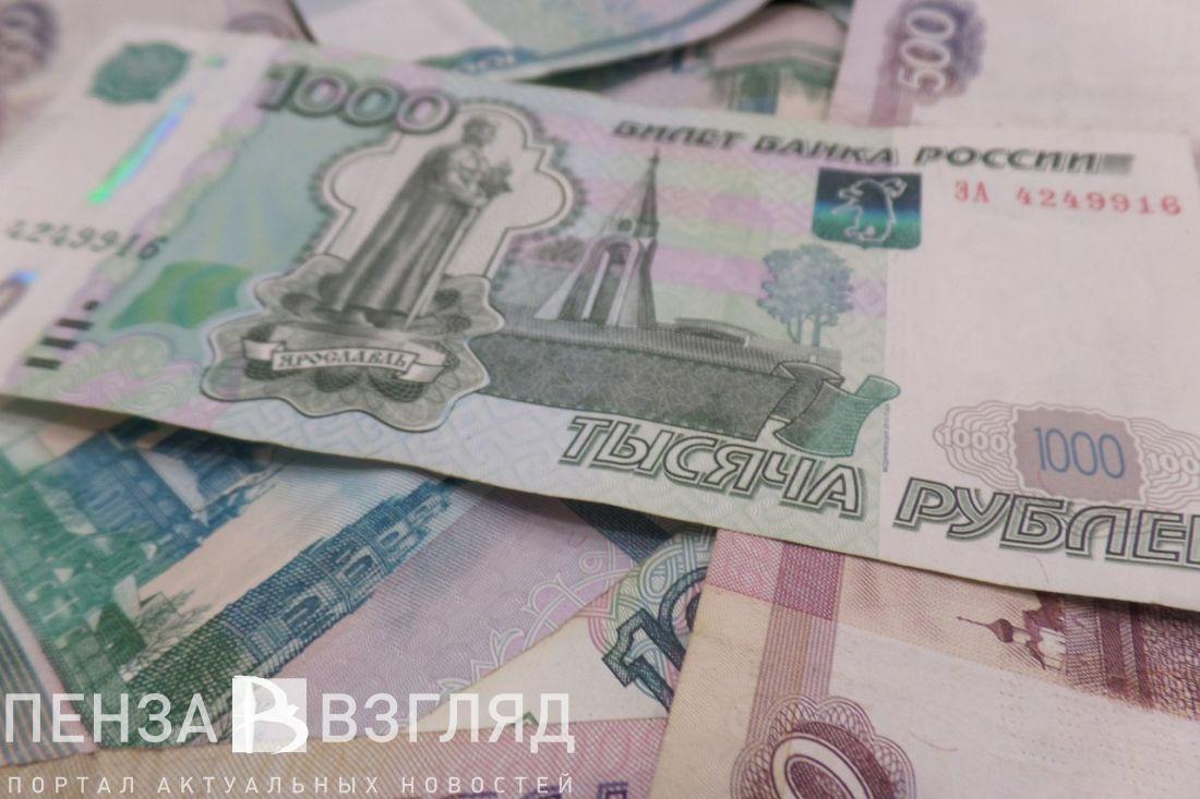 ВПензе женщина собрала неменее 3-х млн. руб. налечение несуществующих родственников