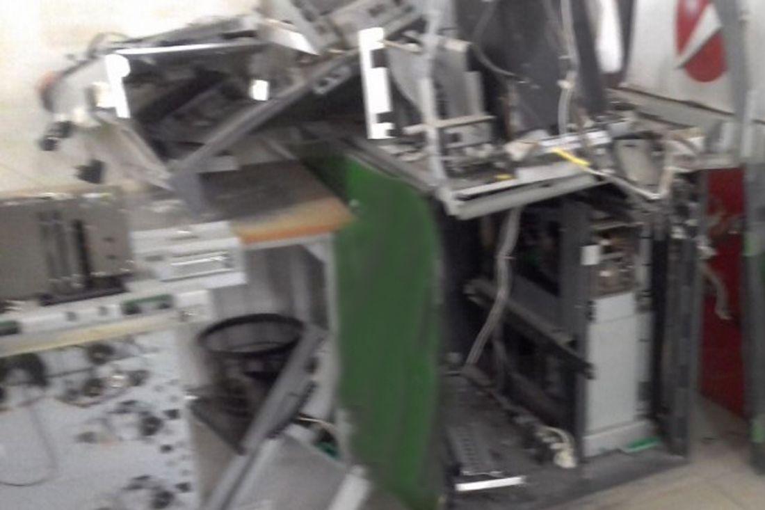 Воры взорвали банкомат ипохитили деньги вКалужской области