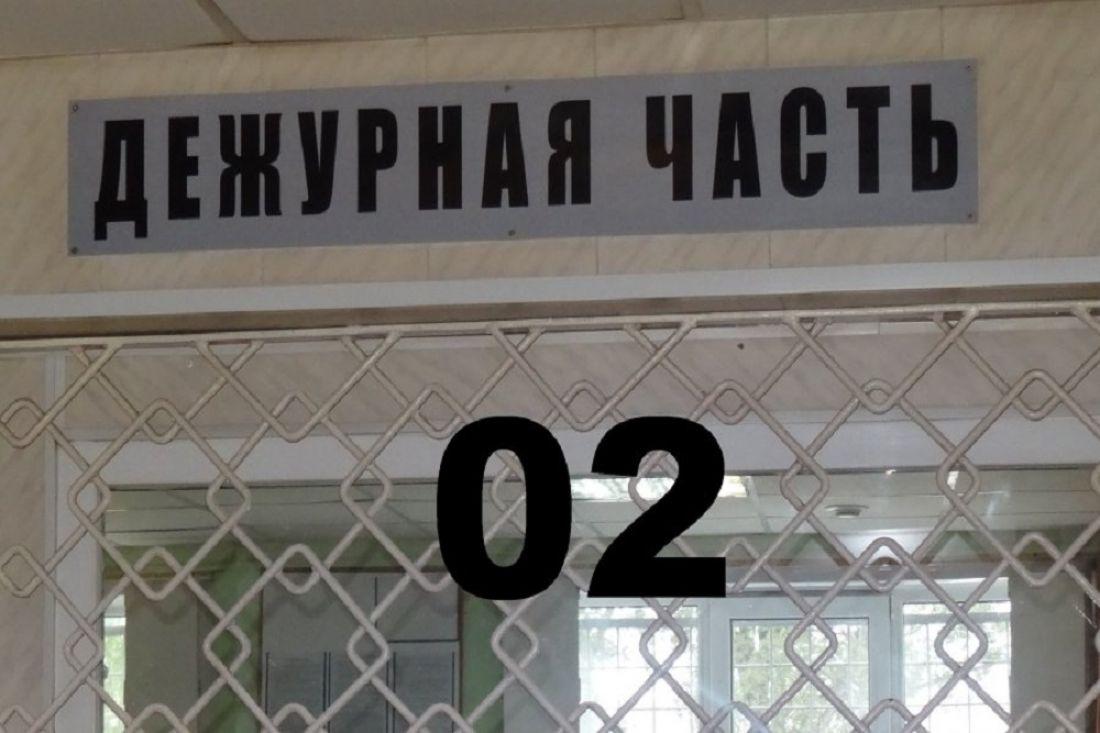 Милиция Лунинского района разыскивает пропавшего Ю. Синенкова