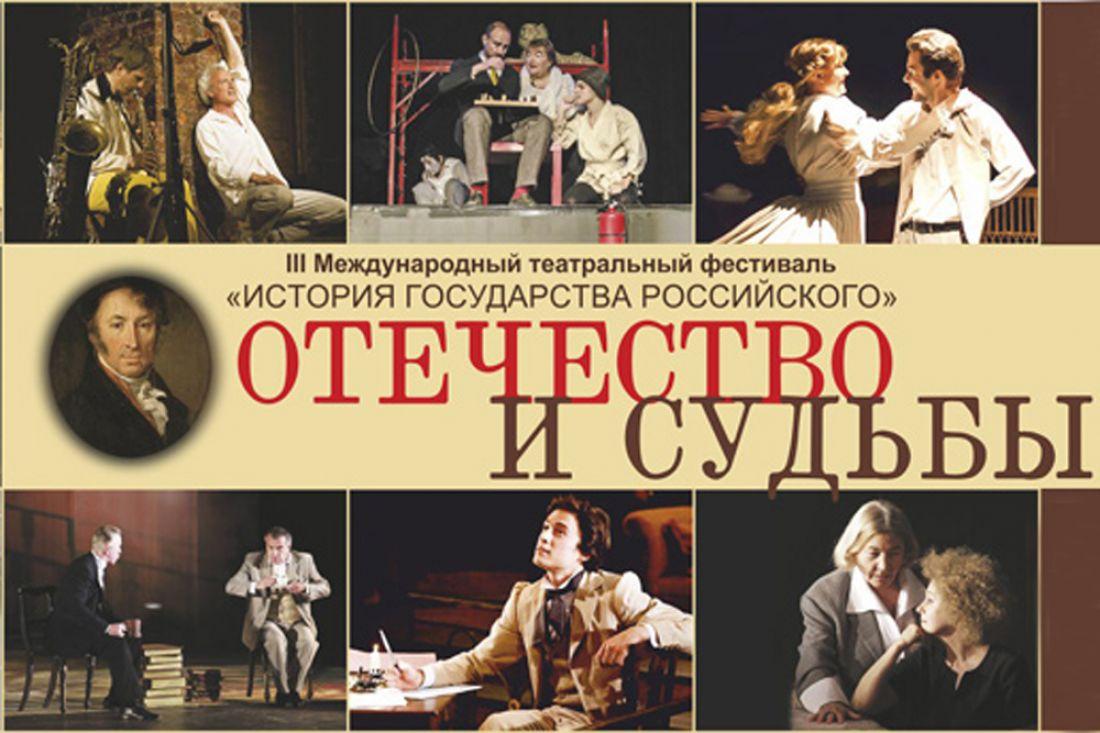 Спектакль пензенского драмтеатра отмечен нафестивале вУльяновске