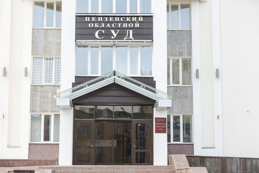 ВПензе наркоторговец попросил суд назначить ему пожизненное наказание