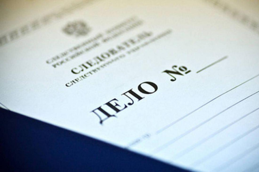 Следственный комитет ищет свидетелей трагического ДТП натрассе Нижний Новгород