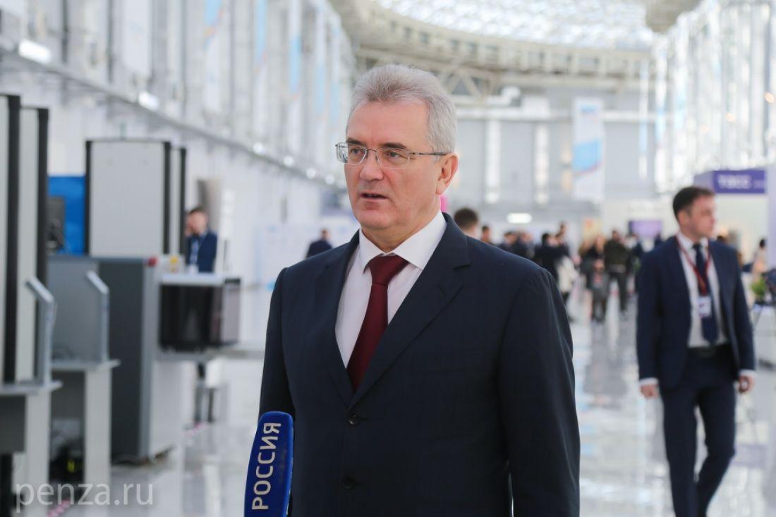 Иван Белозерцев учавствует в русском инвестиционном пленуме Сочи