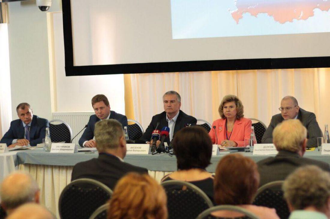 Москалькова: благодаря омбудсменам 280 тыс. граждан России восстановили свои права в предыдущем 2017