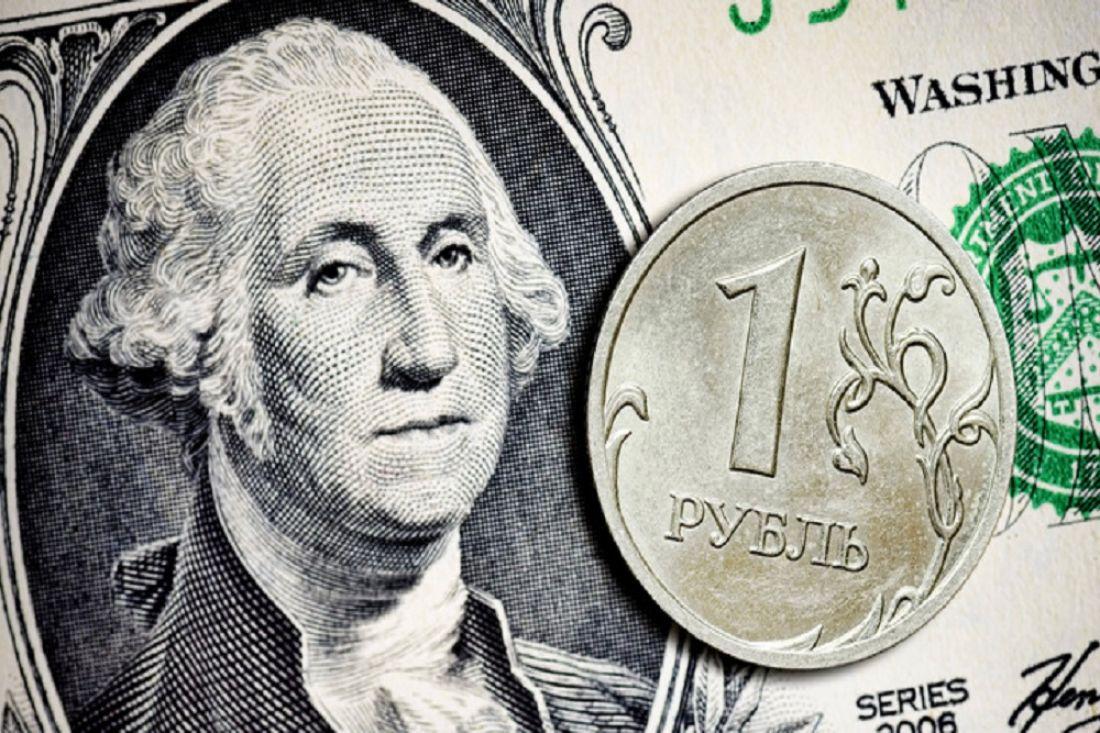 Официальный курс доллара вырос на93 копейки, евро— на1,2 рубля