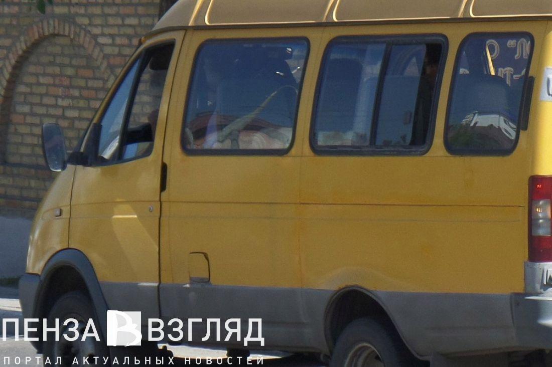 000 рублей пенза взгляд информагентство отзыв на водителей маршруток PrimaLoft, которые