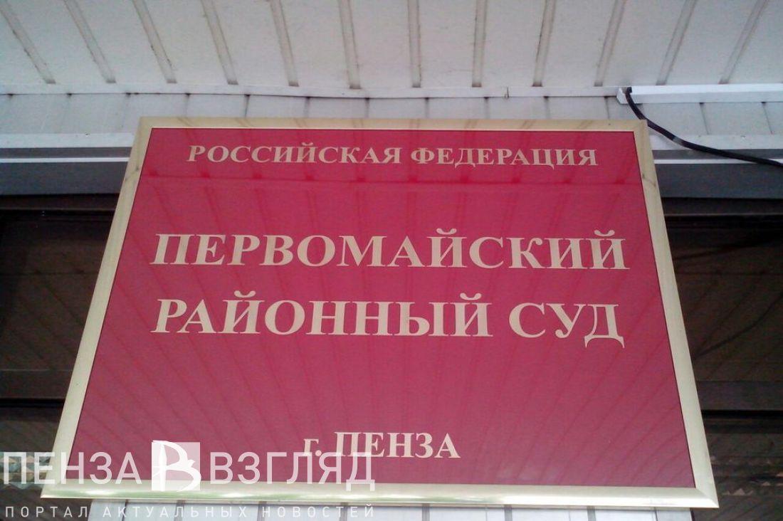 ВПензе суд отправил Вениамина Бочкарева под домашний арест