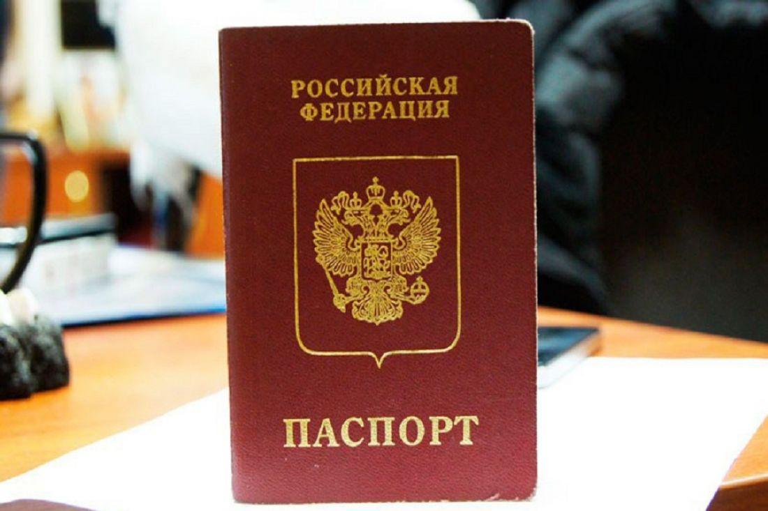 Могут ли получить кредит по чужому паспорту
