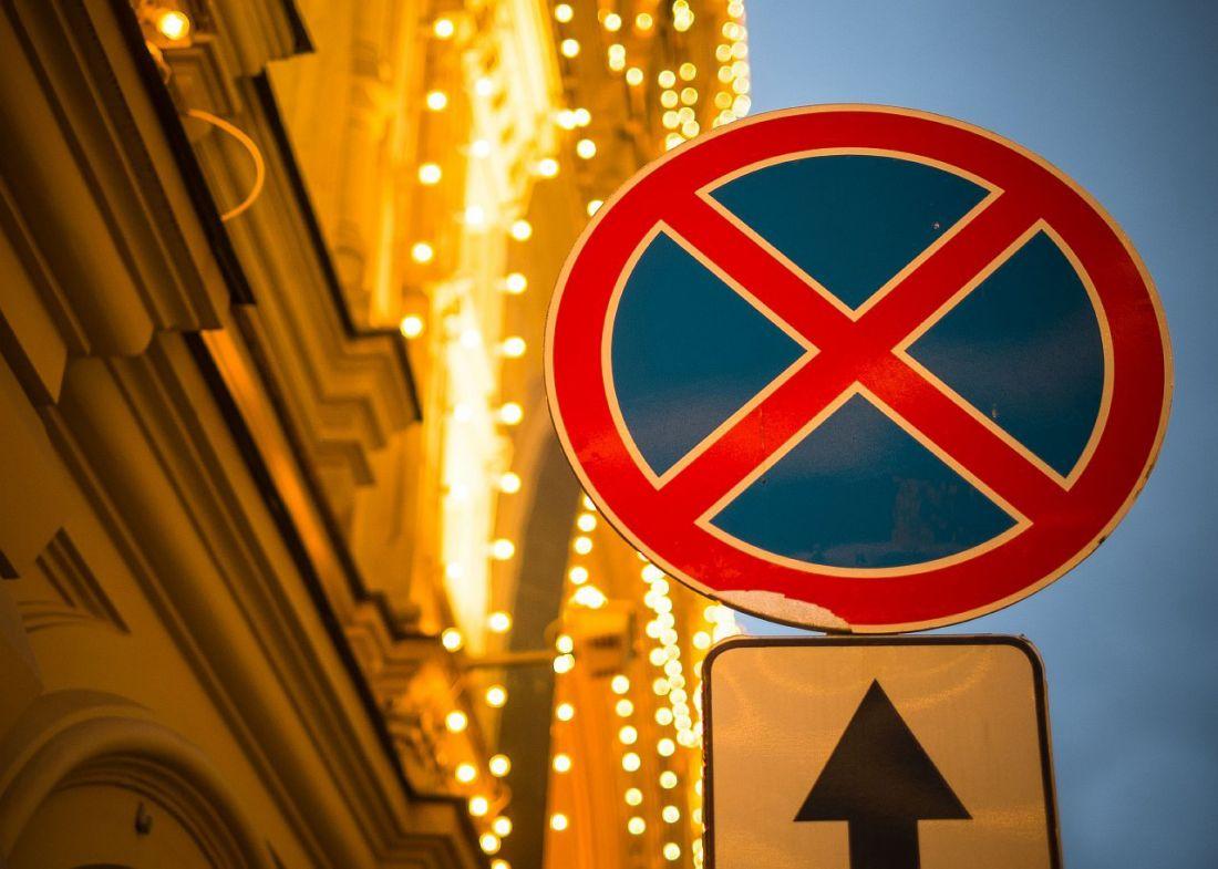 Напроспекте Строителей установят новые запрещающие знаки