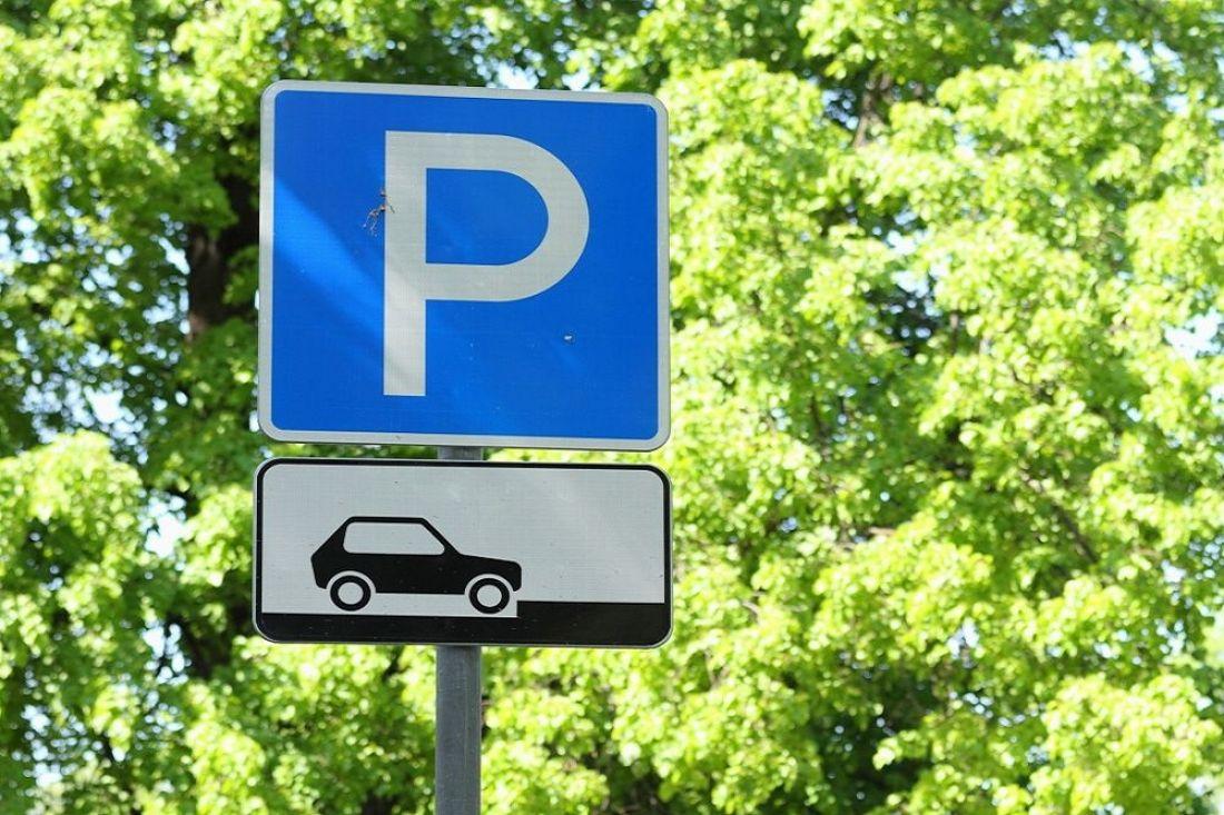 ВПензе появятся новые платные парковки