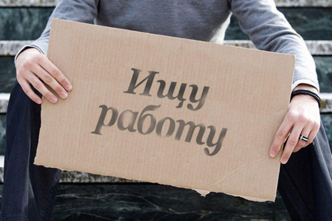 Безработица всередине лета составила 5,3%