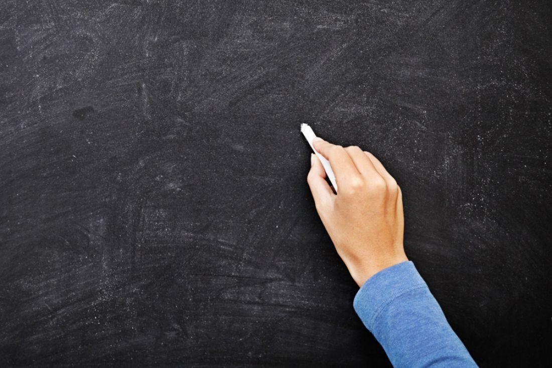 Конкурс наилучших учителей вПензенской области стартует 1июня