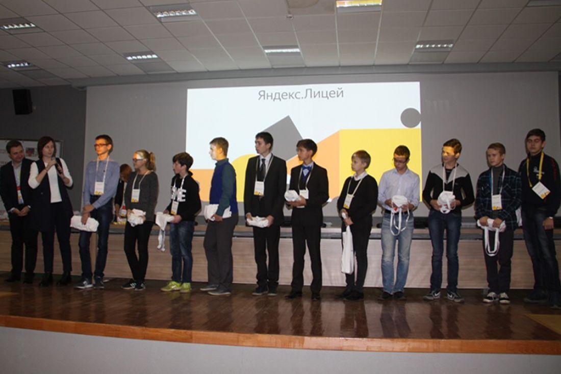 ВКалужском госуниверситете начал работу проект «Яндекс. Лицей»