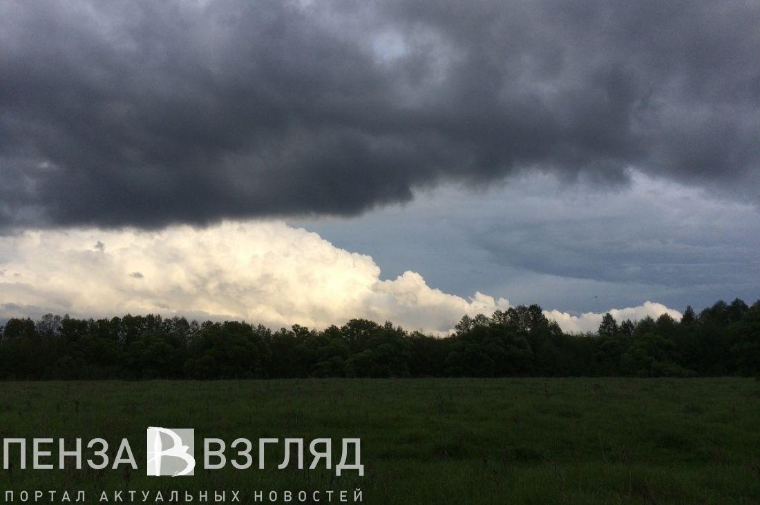 Украинское государство накроют грозовые дожди, град ишквалы— Погода навыходные