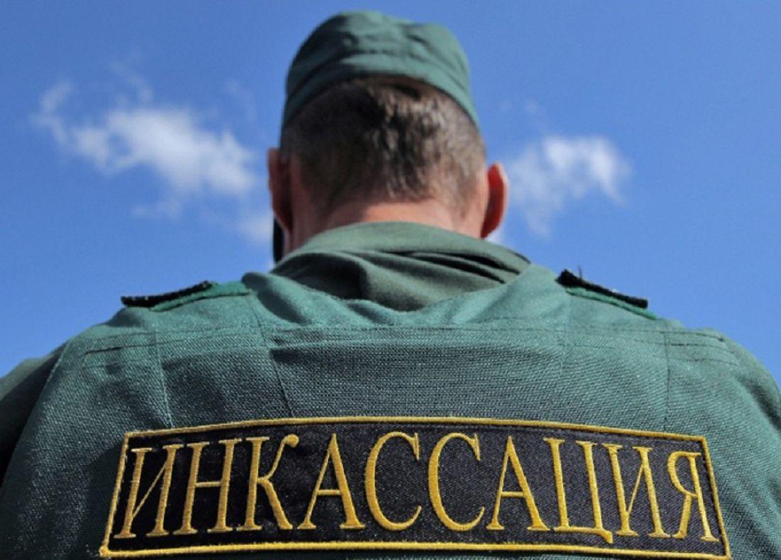 Инкассатор проиграл втотализаторе неменее 1 млн руб.