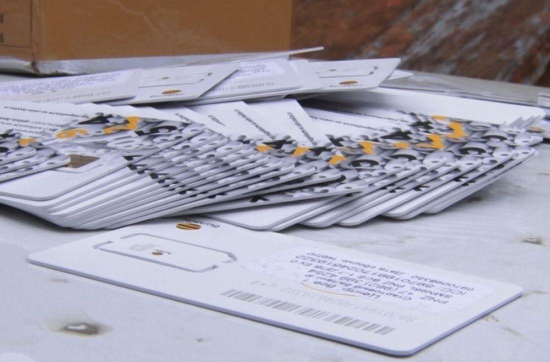 Молодой пензенец пытался реализовать неменее 200 «серых» сим-карт