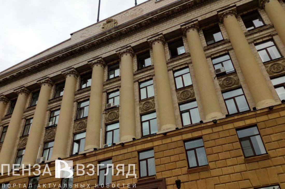 Новым зампредом руководства Пензенской области стал экс-глава наркоконтроля