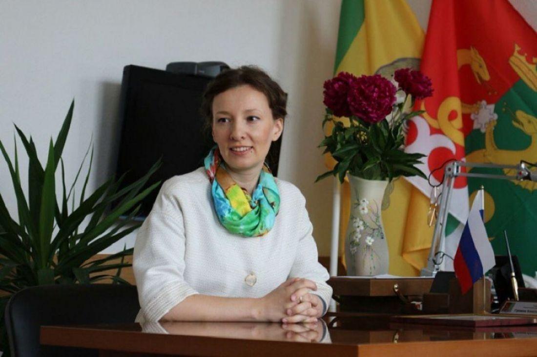 НаБрянщине побывала Уполномоченный при ПрезидентеРФ поправам ребенка Анна Кузнецова