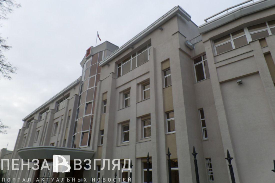Утверждено обвинительное заключение вотношении экс-ректора ПензГТУ