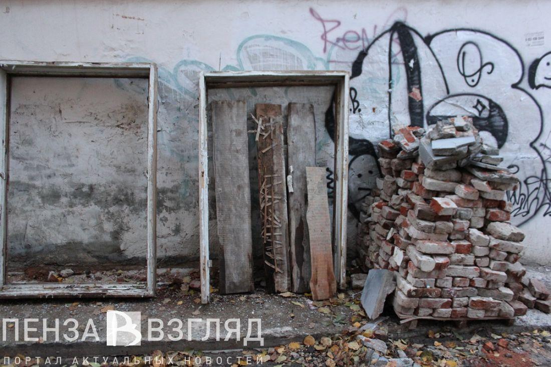 4 республики Северного Кавказа попали вТОП-10 регионов-должников закапремонт