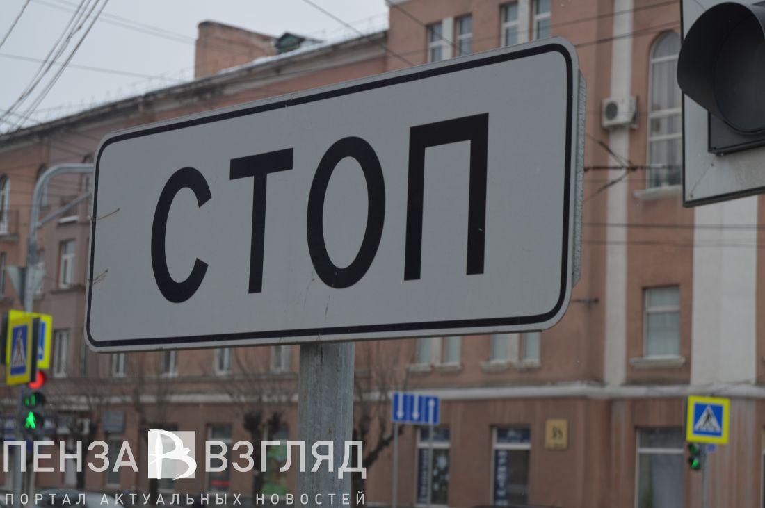 ВПензе определены улицы, накоторых установят запрещающие остановку знаки