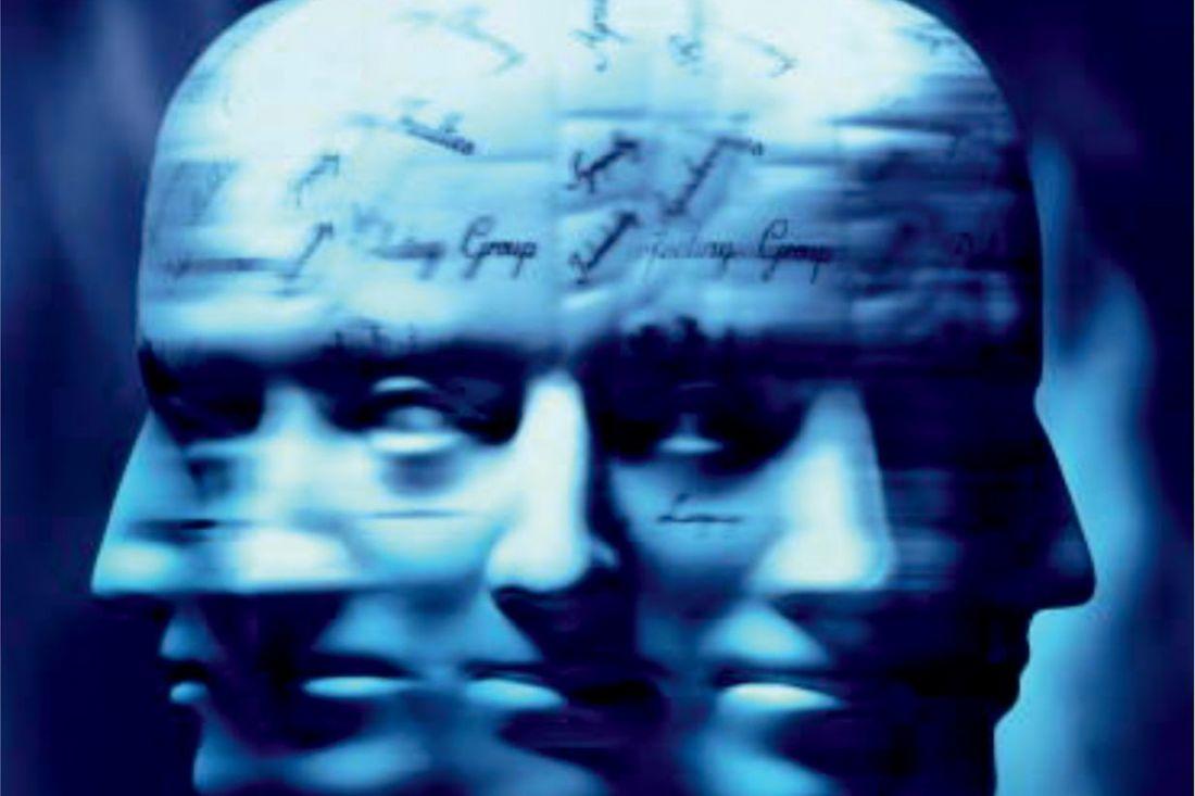 Ученые: В любом человеке существует 3 личности