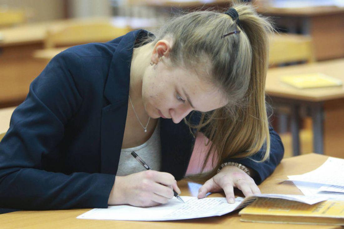 Рособрнадзор подвел результаты конкурса эссе «Лучший учитель»