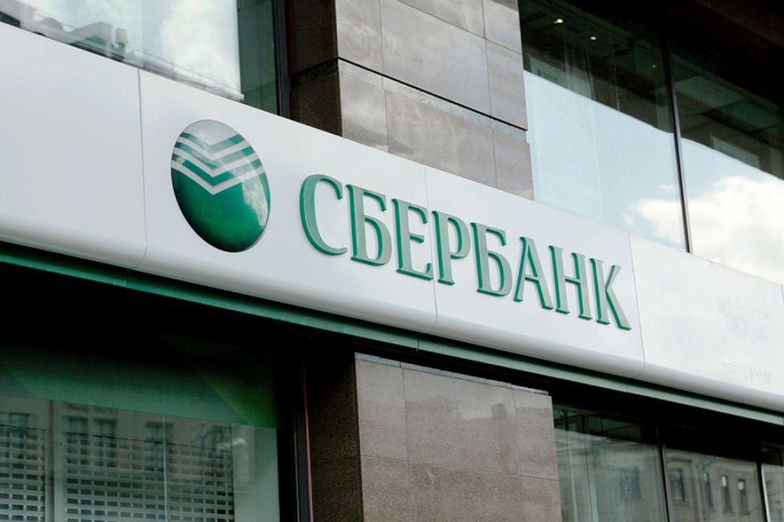 Дебетовые карты непереведут вовердрафт— сберегательный банк утихомирил граждан России