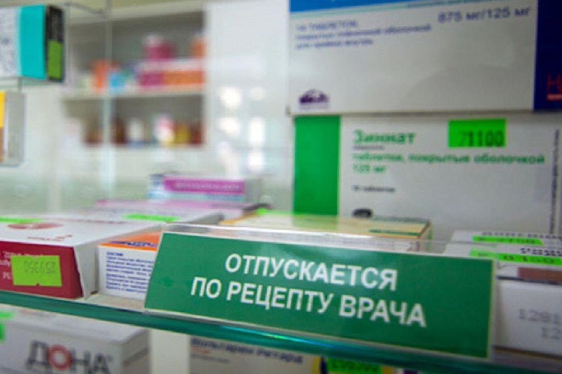 Почему много лекарств по рецепту