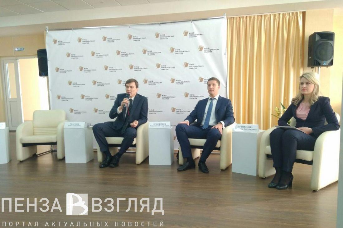 Социальным бизнесменам Мордовии объяснят, как получить грант Президента