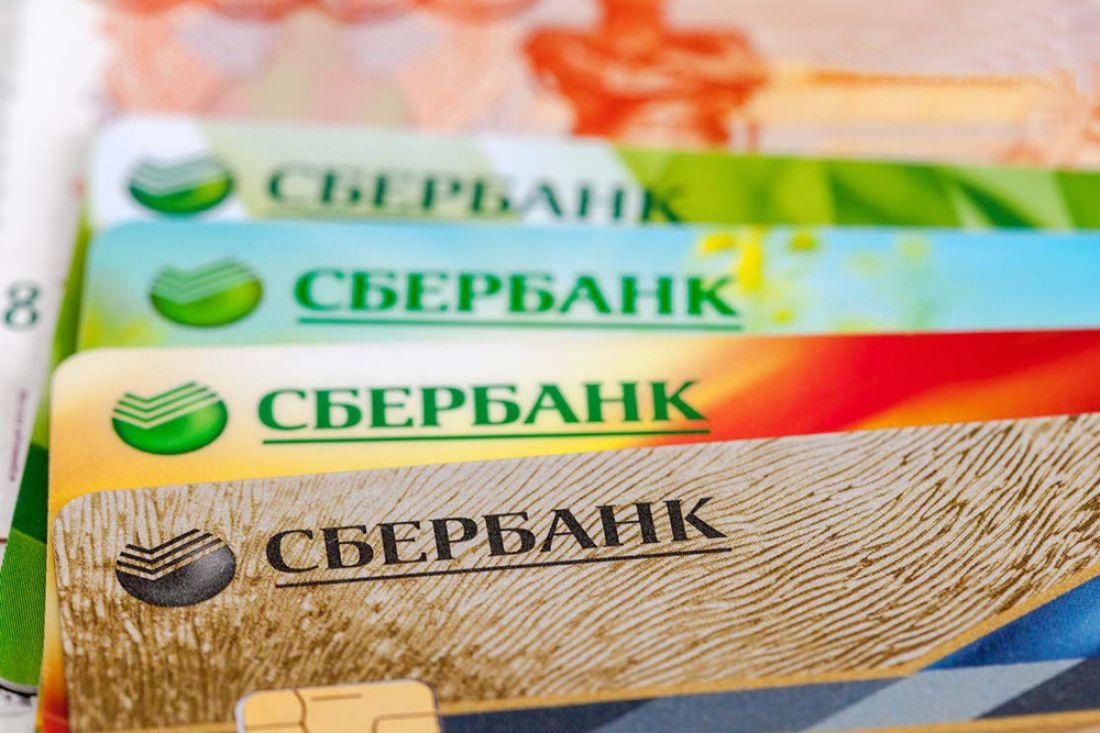 Отзывы о Сбербанке России: «Мобильный банк: основная карты 77