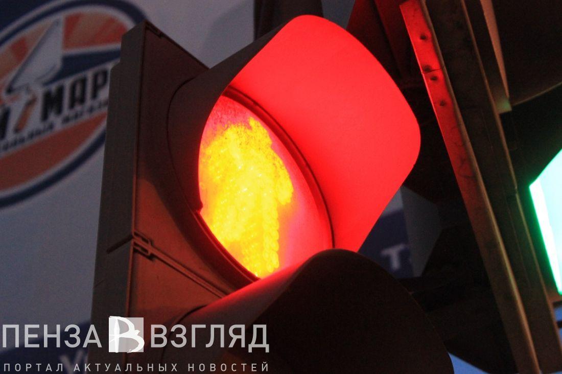 Губернатор считает, что новые светофоры вПензе создают заторы
