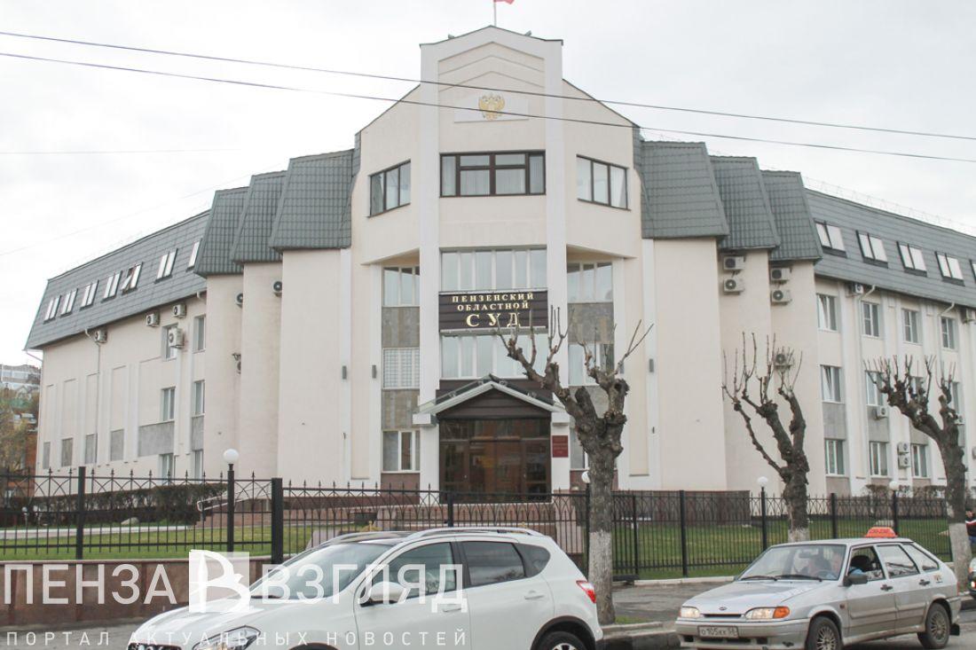 Жительница Бессоновки добилась компенсации запожар вдоме, появившийся повине электрика