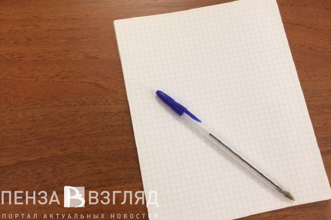 Ростовчанка сдала ЕГЭ на100 баллов сразу потрем предметам